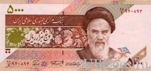 Изображение - Какая самая дешевая валюта в мире 5000-iran-300x142
