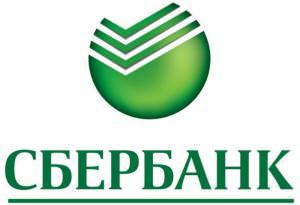 История Сбербанка России - этапы развития.